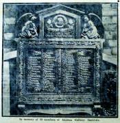 Addison War Memorial